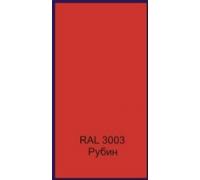 Сайдинг Корабельная доска толщина-0,45мм, ширина-263(238)мм, Длина-6000мм RAL 3003