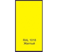 Сайдинг Корабельная доска толщина-0,45мм, ширина-263(238)мм, Длина-6000мм RAL 1018