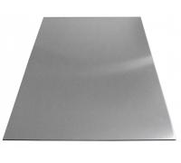 Лист гладкий оцинкованный шир1250мм, длина под заказ, толщ0,9мм