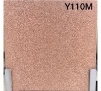 Керамогранитт ГРЕС U110M соль-перец  коричневый матовая 300x300 (70,2 кв.м)