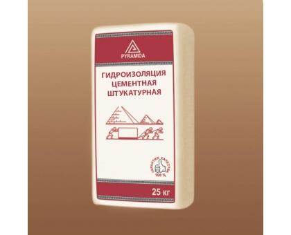 Гидроизоляция цементная штукатурная для ванн и бассейнов 25 кг