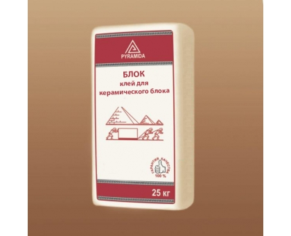 """Клей Пирамида """"Блок"""" для керамического блока, теплоизол. 25кг"""