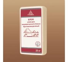 """Клей Пирамида """"Блок"""" для керамического блока, теплоизол., противоморозный (-15t)  25 кг"""