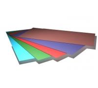 Лист гладкий окрашенный шир1250мм, длина до 4200мм, толщ0,7мм