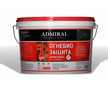 Огнебиозащита 1 группа с индикатором ADMIRAL 10л