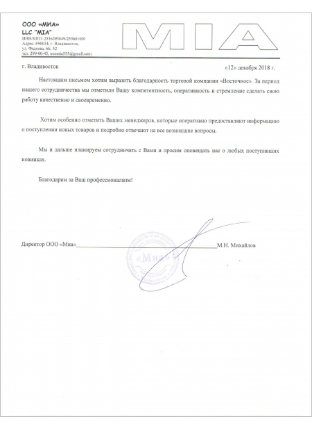 """Отзыв ООО """"МИА"""""""