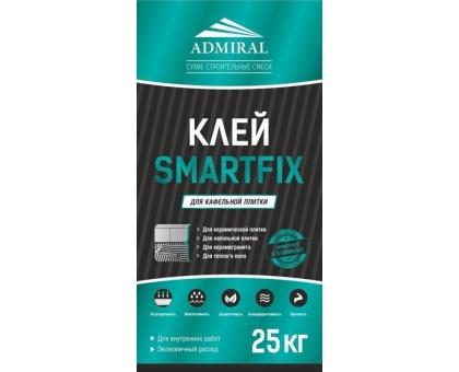 Клей плиточный универсальный ADMIRAL SMARTFIX 25кг