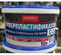 Суперпластификатор ADMIRAL С-3 10л