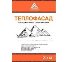Смесь Штукатурно-Клеевая «ТеплыйФасад» 25кг